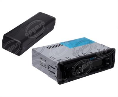 producto apymsa - AUTOESTEREO AUTOMOTRIZ MP3, USB, AM/FM, AUX, SD CARATULA DESMONTABLE EXTREME RX-20