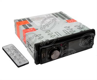 producto apymsa - AUTOESTEREO AUTOMOTRIZ CD, MP3, AM/FM, IPOD, USB CARATULA DESMONTABLE CONTROL REMOTO EXTREME XT9502