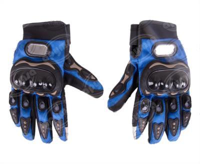 """producto apymsa - GUANTE PALMA PUNTO PLASTICO C/TOUCH SCREEN AZUL TALLA """"XL""""  IMPORTADO MCS-01C BLUE(XL"""