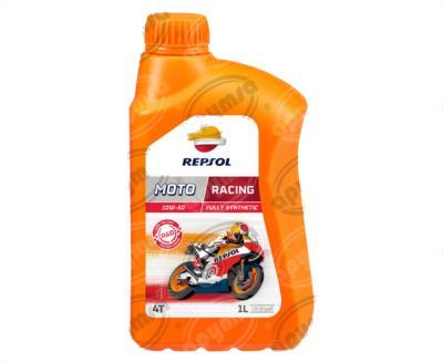 producto apymsa - LUBRICANTE ACEITE MOTO RACING 4T 10W-50 CP-1 REPSOL RP160P51