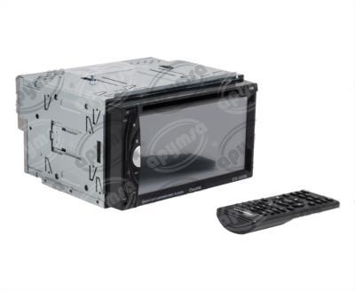 producto apymsa - AUTOESTEREO AUTOMOTRIZ MP3, USB, SD, AUX MIRROR LINK EXTREME CO-2000