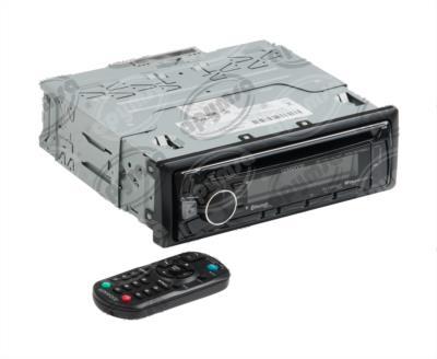 producto apymsa - AUTOESTEREO AUTOMOTRIZ CON AUX, USB, BLUETOOTH EXTREME ALP KENW