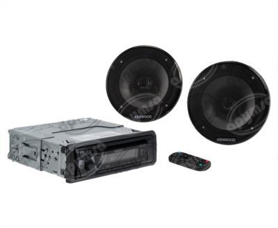 producto apymsa - AUTOESTEREO AUTOMOTRIZ CD, MP3, USB, AM/FM CARÁTULA DESMONTABLE - ANDROID SI - COMPATIBLE CON KENWOOD PKG- 250