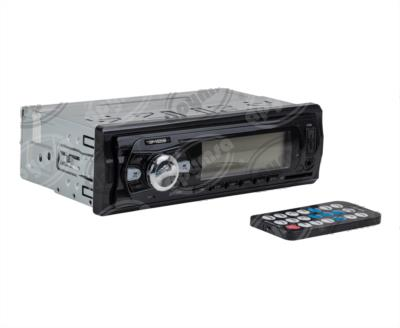 producto apymsa - AUTOESTEREO AUTOMOTRIZ MP3 MP3, USB, BLUETOOTH HF SP-102UB