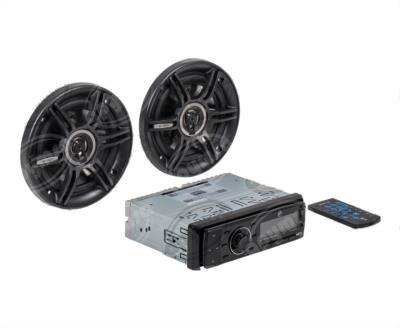 producto apymsa - AUTOESTEREO AUTOMOTRIZ EN PAQUETE CON BOCINAS 6.5 HF HF-PK120UB