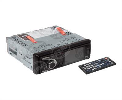 producto apymsa - AUTOESTEREO AUTOMOTRIZ CD, MP3, USB, AM/FM AUX, DVD, SD CARD, CONTROL REMOTO HF HF4000U