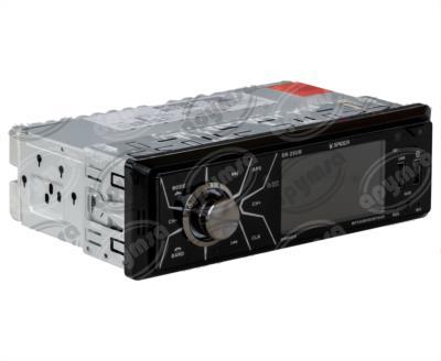 producto apymsa - AUTOESTEREO AUTOMOTRIZ MP3, USB, SD CARD, AUX, BLUETOOTH HF SPSR25UB