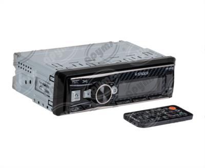 producto apymsa - AUTOESTEREO AUTOMOTRIZ CON BLUETOOTH, USB, CARATULA DESMONTABLE HF SR-45UB